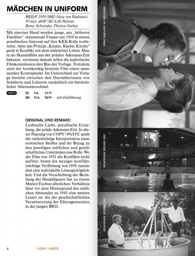 Cinémathèque